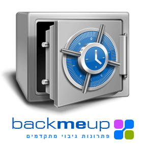 Remote Backup - גיבוי מרחוק