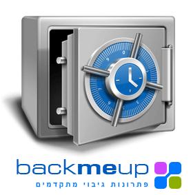 Remote Backup - גיבוי מרחוק